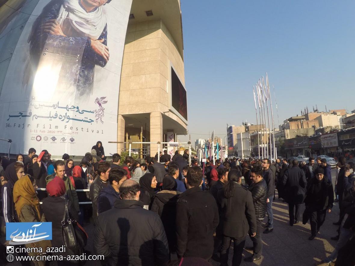 جدول برنامه سینماهای مردمی جشنواره فجر اعلام شد