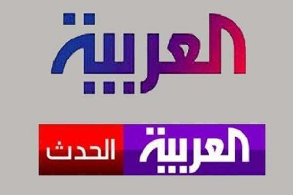 الحدث و العربیه؛کانون امپراطوری رسانه ای سعودی برای دروغ پراکنی