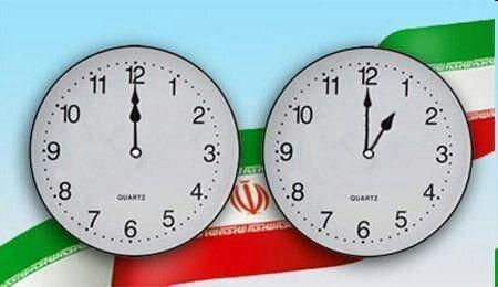 ساعت رسمی کشور امشب یک ساعت جلو کشیده می گردد