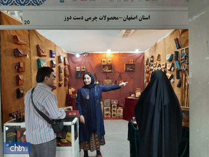 حضور بیش از 300 هنرمند صنایع دستی اصفهان در نمایشگاه های ملی و بین المللی در سال 1398