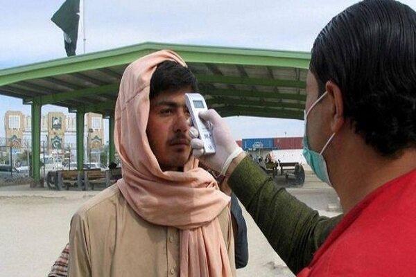 وزارت بهداشت افغانستان بدترین سناریوی کرونایی را پیش بینی کرد