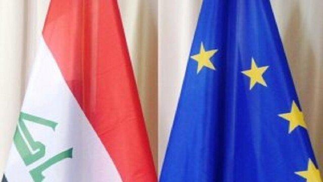 واکنش اتحادیه اروپا به تشکیل دولت جدید عراق