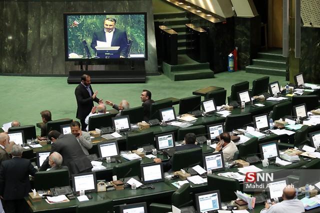 نامه 68 نفر از نمایندگان مجلس به سرپرست وزارت صمت
