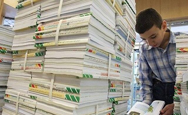 توزیع کتب درسی همه دانش آموزان در مدارس از امسال