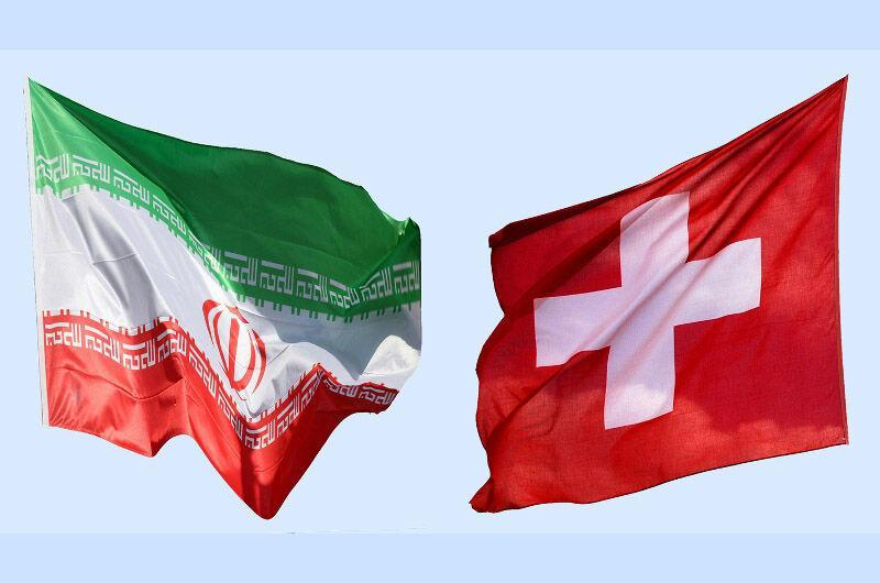 خبرنگاران سوئیس نخستین معامله با ایران را از طریق کانال بشر محبت آمیز انجام داد
