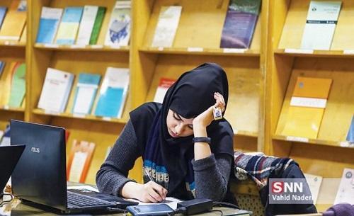امتحانات پایانی ترم تابستان دانشگاه آزاد هرمزگان از اول تا ششم شهریور برگزار می گردد