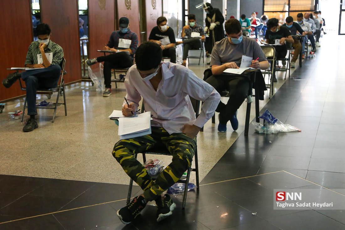 سومین روز کنکور 99 در دانشگاه سمنان در حال برگزاری است
