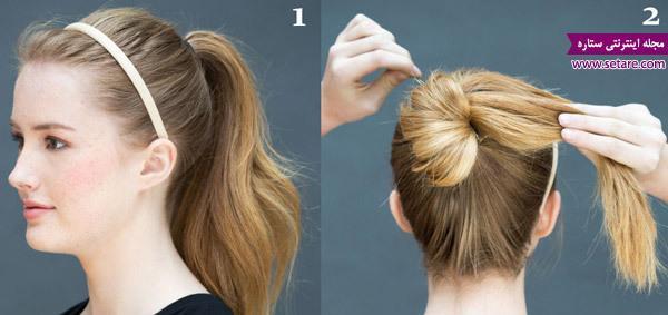 آموزش چند مدل بستن موی زنانه ساده و سریع