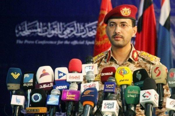 فرودگاه سعودی أبها هدف حملات پهپادی یمنی ها نهاده شد