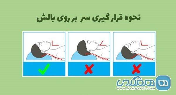 به این 5 دلیل به پهلوی چپ بخوابید!
