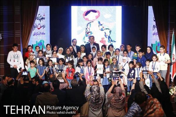 اکران آثار بچه ها خاص در دومین دوره مسابقه نقاشی بچه ها تهران