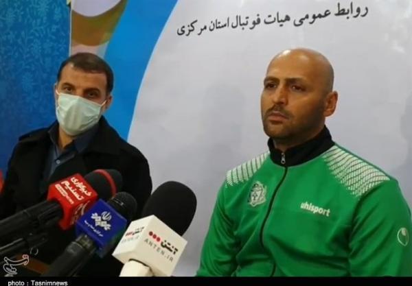 عبداللهی: فلسفه آلومینیوم فوتبال تهاجمی است، بازی با تراکتور محک خوبی برای بازیکنان ما خواهد بود