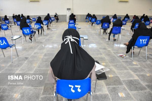شروع ثبت نام آزمون های ورودی مدارس سمپاد از امروز