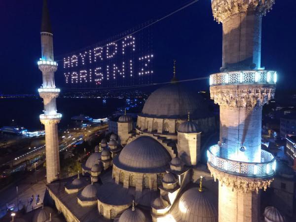 آشنایی با حال و هوای ترکیه در ماه رمضان